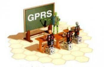 GAOM智能GPRS控制器11