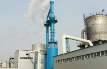 2014年华运鸿业化工有限公司铵盐环保改造项目