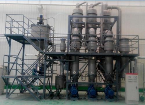 脱硫石膏洗涤+废水零排项目